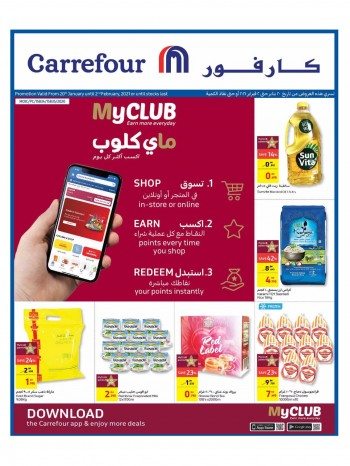 Carrefour Hypermarket Super Deals