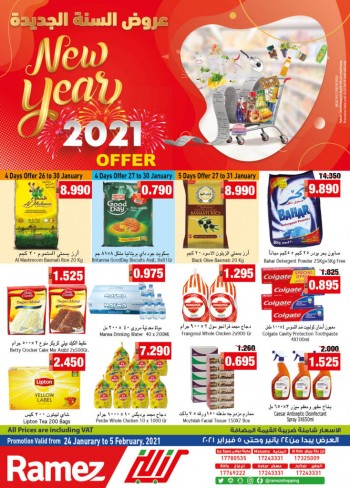 Ramez New Year 2021 Offer