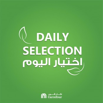 Carrefour Daily Selection Deals
