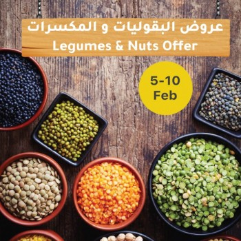 Al Muntazah Markets Offer