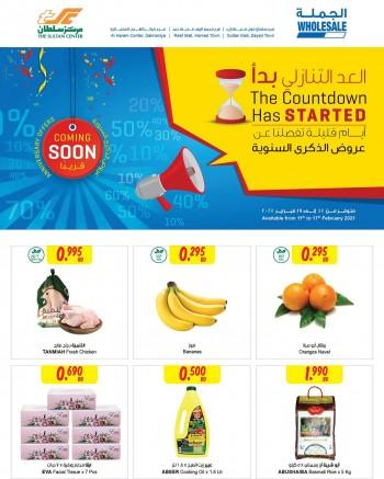 Sultan Center Super Deals