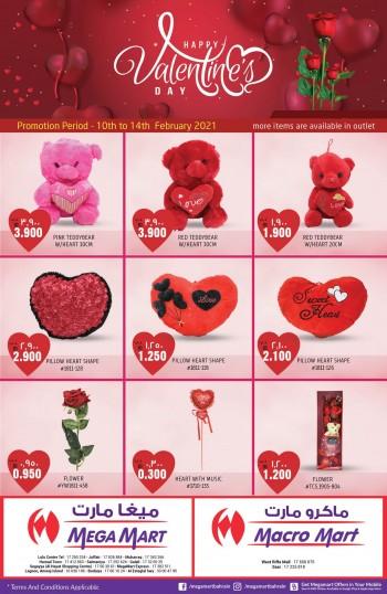 Mega Mart Valentines Day Offers