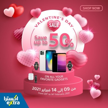 Extra Stores Valentines Day Offers
