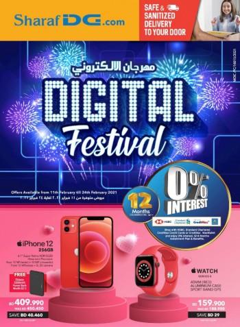 Sharaf DG Digital Festival Offers