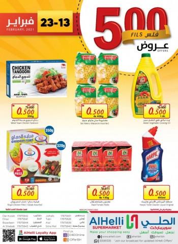 AlHelli Supermarket 500 Fils Offers