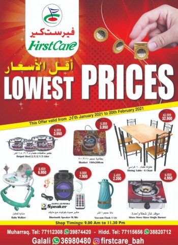 First Care Lowest Prices