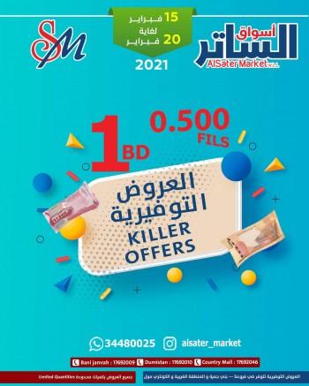 AlSater Market Killer Offers