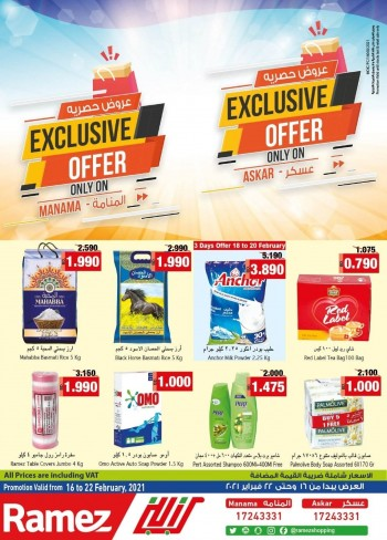Ramez Hypermarket Exclusive Offer