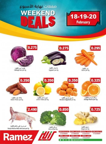 Ramez Weekend Super Deals