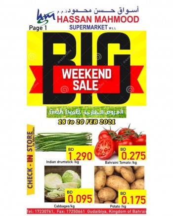 Big Weekend Sale Offers