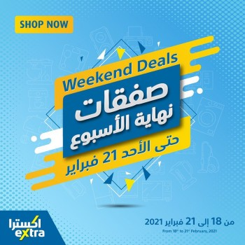 Extra Stores Super Weekend Deals
