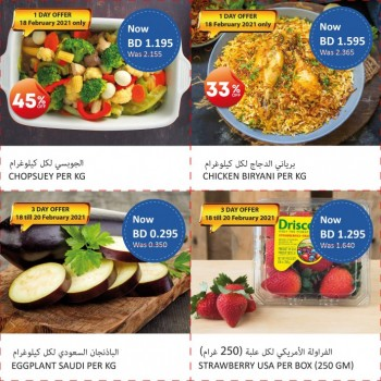 Al Jazira Supermarket Weekend Offers
