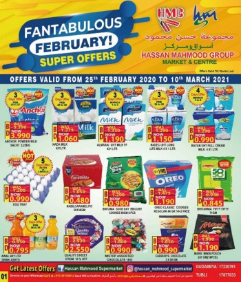 Hassan Mahmood Super Offers