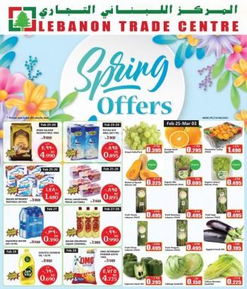 Lebanon Trade Centre Spring Offers