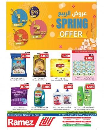 Ramez Spring Offer