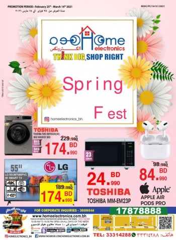 Home Electronics Spring Fest