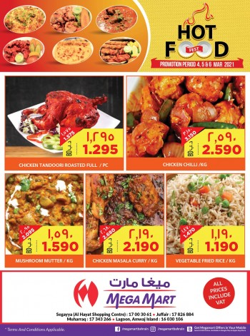 Hot Food Fest Offers