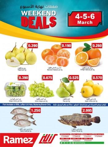 Ramez Weekend Amazing Deals