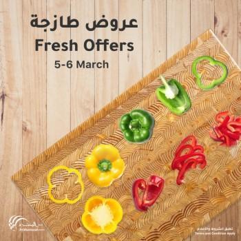 Al Muntazah Markets Fresh Offers