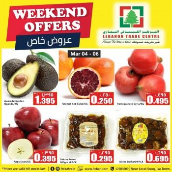 Amazing Weekend Offers