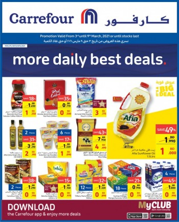 Carrefour More Daily Best Deals