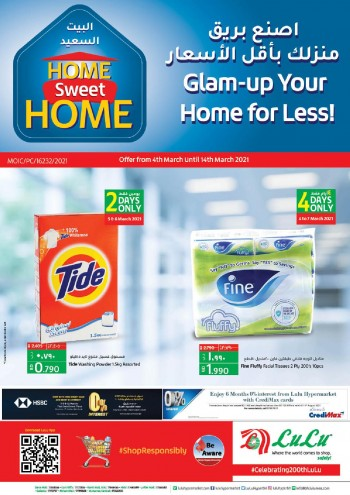 Home Sweet Home Offers