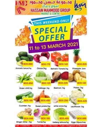 Hassan Mahmood Weekend Offers