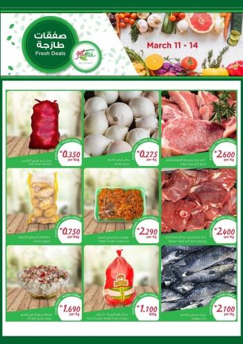 AlHelli Supermarket Best Deals