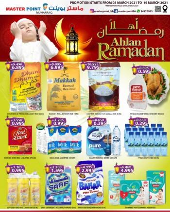 Master Point Ahlan Ramadan