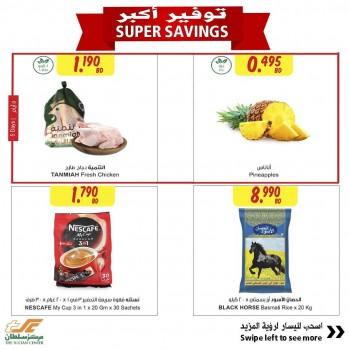 Sultan Center Super Savings