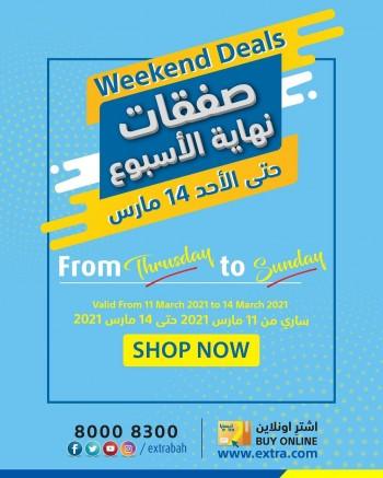 Extra Stores Big Weekend Deals