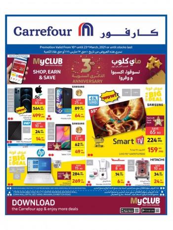Carrefour Anniversary Big Deals
