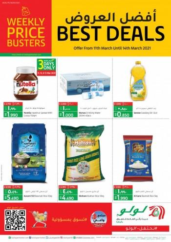 Lulu Best Weekend Deals