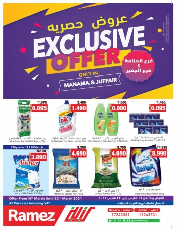 Ramez Exclusive Promotion