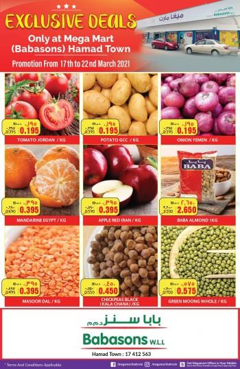 Mega Mart Hamad Town Exclusive Deals