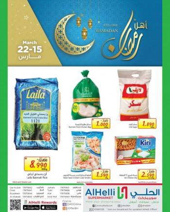 AlHelli Supermarket Ramadan Offers