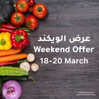 Al Muntazah Super Weekend