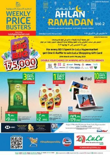 Lulu Ahlan Ramadan Deals
