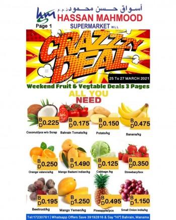 Hassan Mahmood Crazzy Deals
