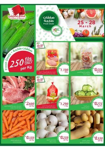 AlHelli Weekend Fresh Deals