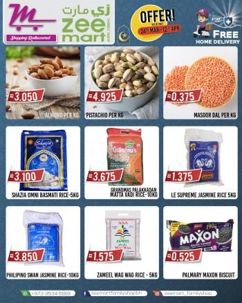 Zeemart Super Deals