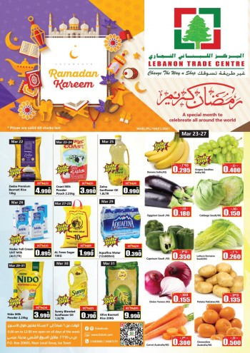 Lebanon Trade Centre Ramadan Kareem