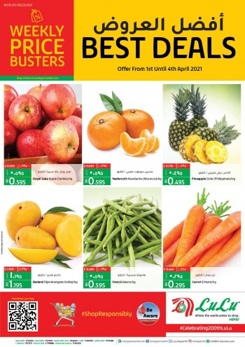 Lulu Weekend Best Deals