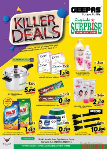 Surprise Department Store Killer Deals