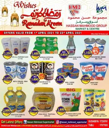 Hassan Mahmood Ramadan Offers