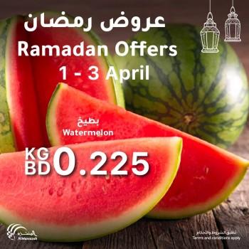 Al Muntazah Ramadan Offers