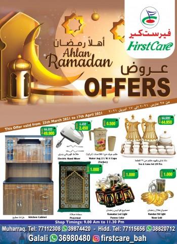 First Care Ahlan Ramadan