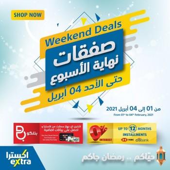 Extra Stores Super Weekend Deals