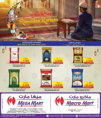Mega Mart Ramadan Kareem