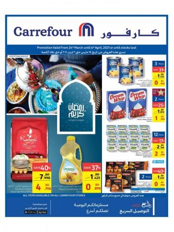 Carrefour Ramadan Kareem Offers